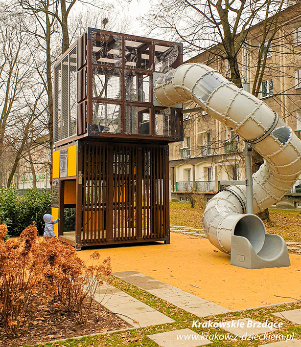 a yellow halo cubic play equipment