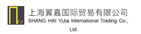 Shanghai Yijia International Trading Co., Ltd 上海翼嘉国际贸易有限公司